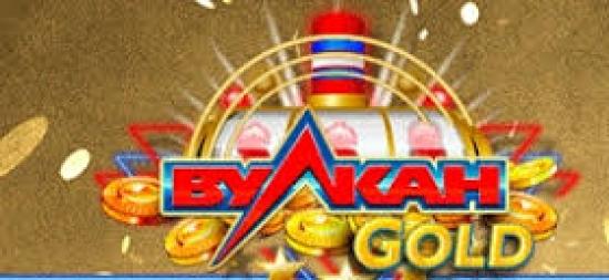http vulcan gold se gbi ru