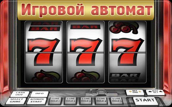 казино какие лучше