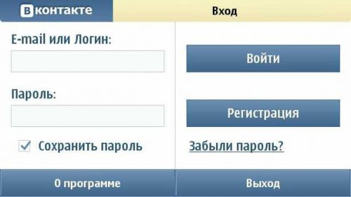 Функциональность сети ВКонтакте