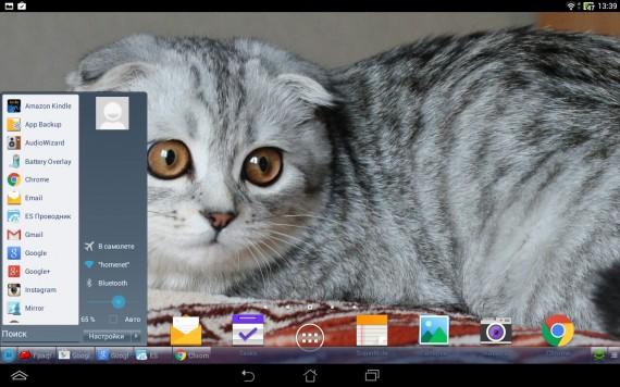 Taskbar - меню пуск и панель задач для Android