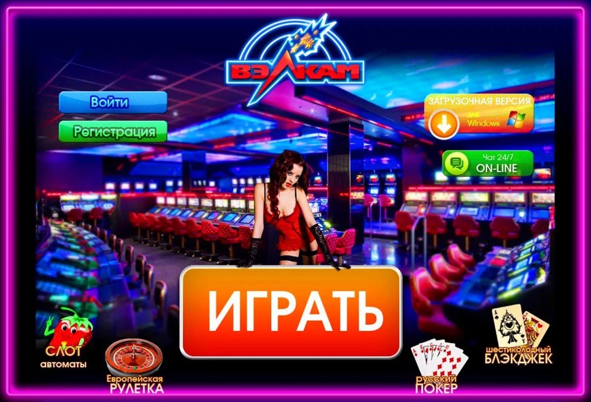 Заработок poker stars money