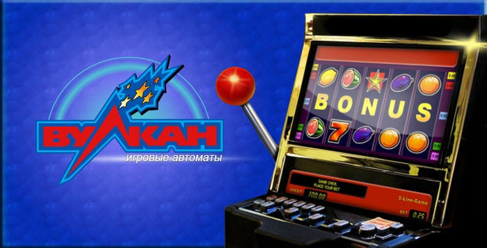 Игровое online casino ireland no deposit