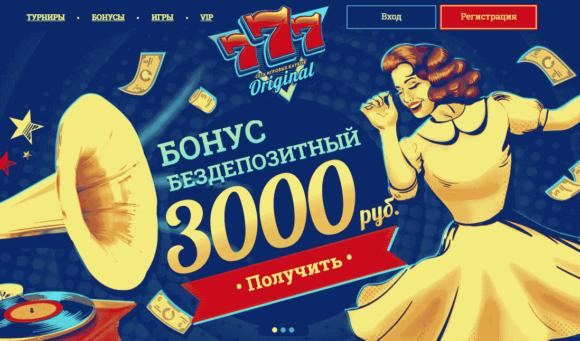Онлайн казино для тех, кто ценит и любит комфорт