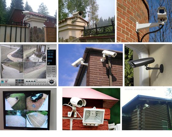 Как сделать наблюдение за своим домом