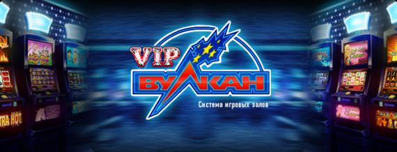 https 24vulcanonline com internet kazino vulkan