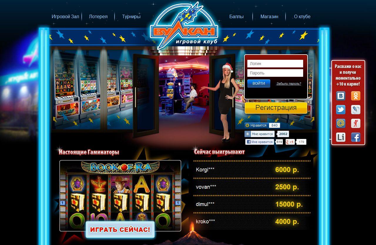 развлекательные игровые автоматы лизинг