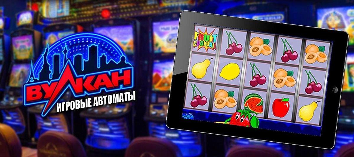 vulcan casino онлайн