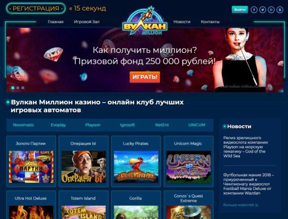 Общие правила снятия и пополнения денег в казино Вулкан