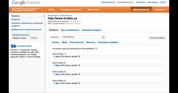 Snimok-e`krana-2012-04-03-v-16.07.49-650x470