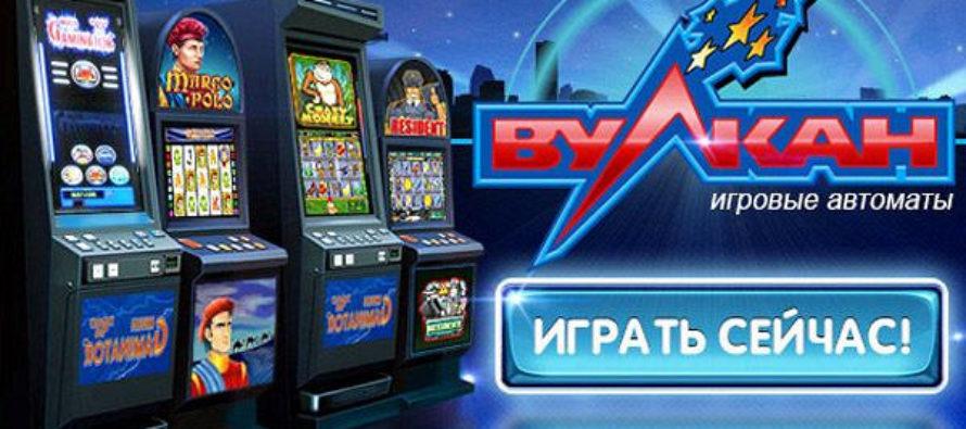 игровые автоматы поросята играть бесплатно и без регистрации
