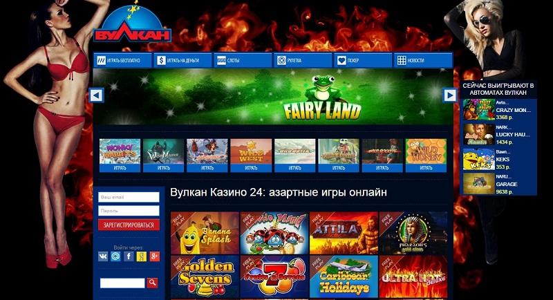 казино вулкан vulcan casino москва