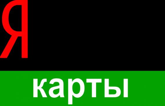 Обновление картографического интерфейса «Яндекс»