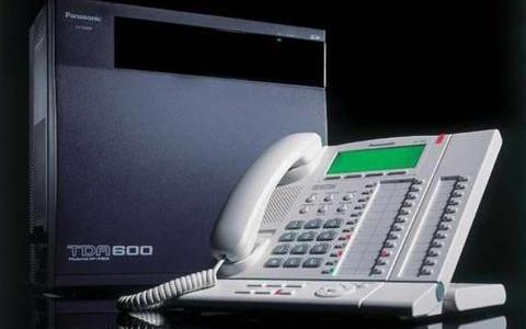 Виртуальная АТС приводит к экономии средств