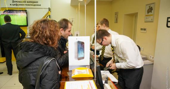 В российских салонах закончились золотистые Айфоны 5s