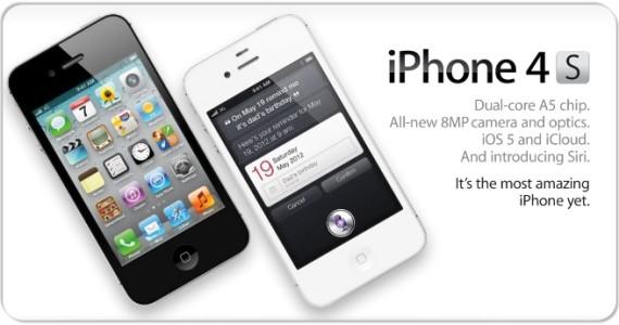 Плюсы и минусы iphone 4s