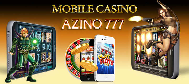 азино 777 мобил версия