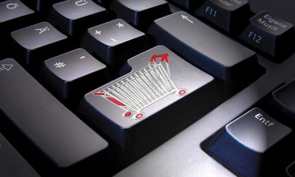 Корзина на клавише