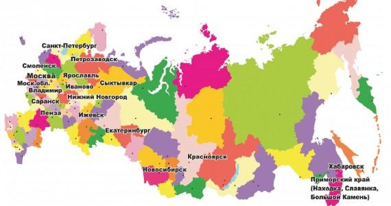 Регион сайта в Яндекс