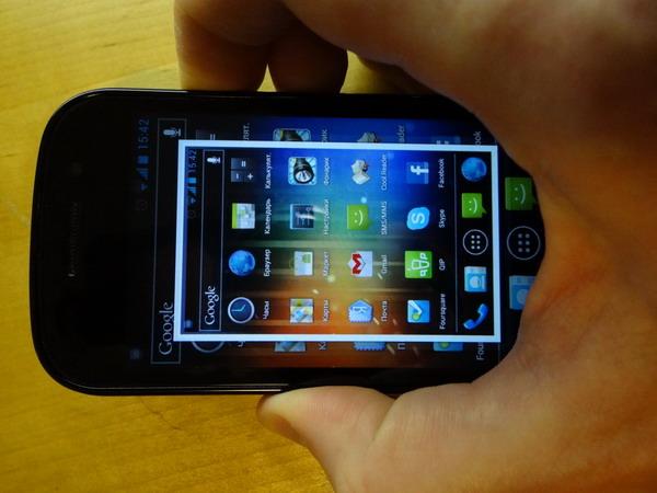 как сделать скрин экрана на телефоне эксплей андроид