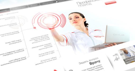 Как создать медицинский сайт?