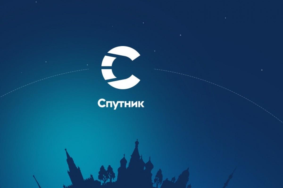 спутник логотип