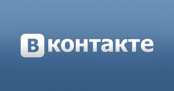логотип социальной сети вконтаке
