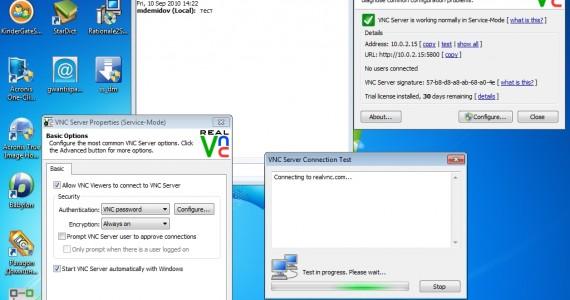 VNC - популярная программа для удаленного доступа