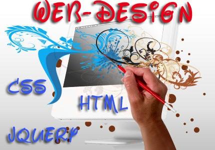 Табличный веб-дизайн