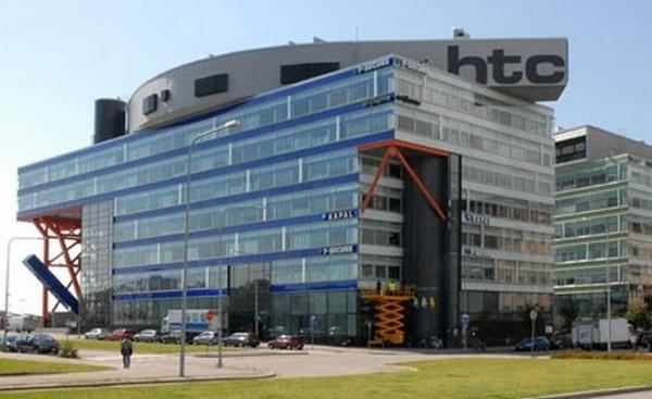 Компания HTC
