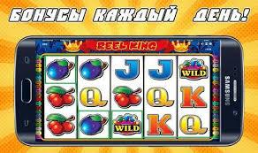 удача за игровым автоматом