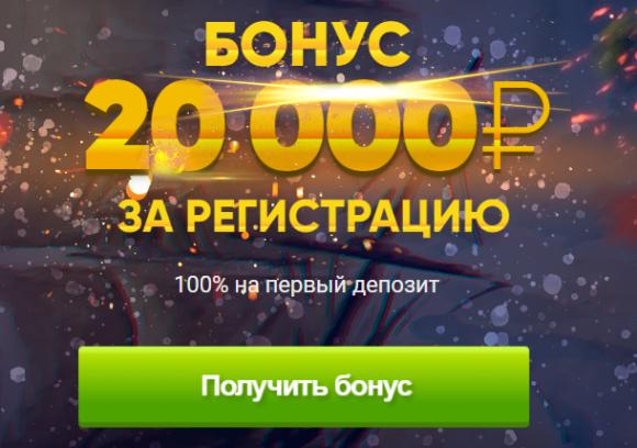 Казино Адмирал: преимущества и ассортимент азартных игр