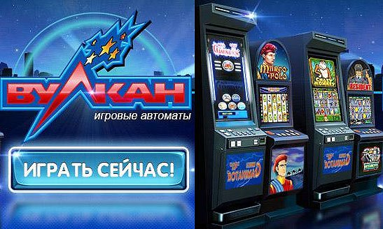 Игровые автоматы игра по системе вакансии администратор игровые автоматы