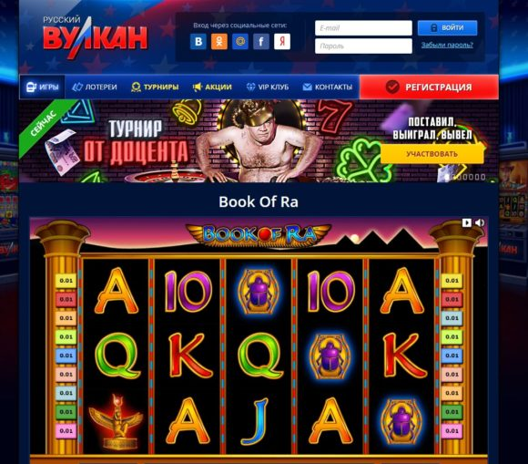Скачать лучшие азартные игровые онлайн слоты в клубе Love vulkan