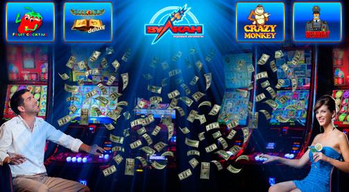 Деньги в казино вулкан онлайн игры русская рулетка