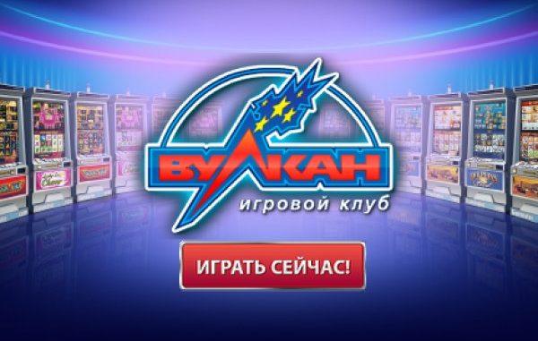 Индустрия азартных онлайн-игр