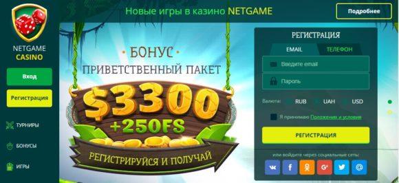Удобство сайта популярного казино