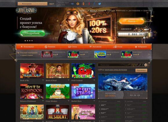 pin up онлайн казино