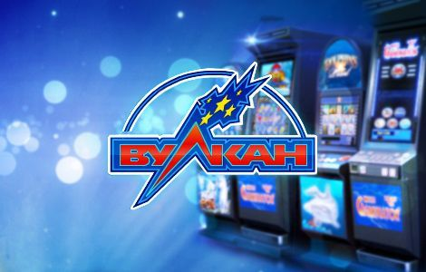 Игровые слоты казино вулкан игровые автоматы crezy monkey
